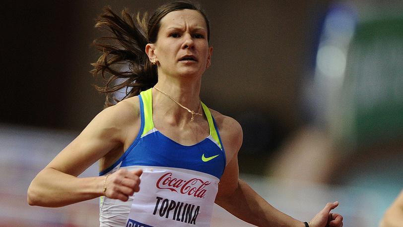 Светлана Топилина