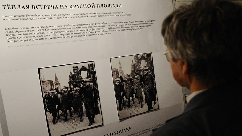 """""""Теплая встреча на Красной площади"""""""