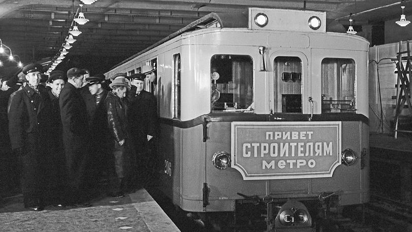 Московское метро, 1958 год