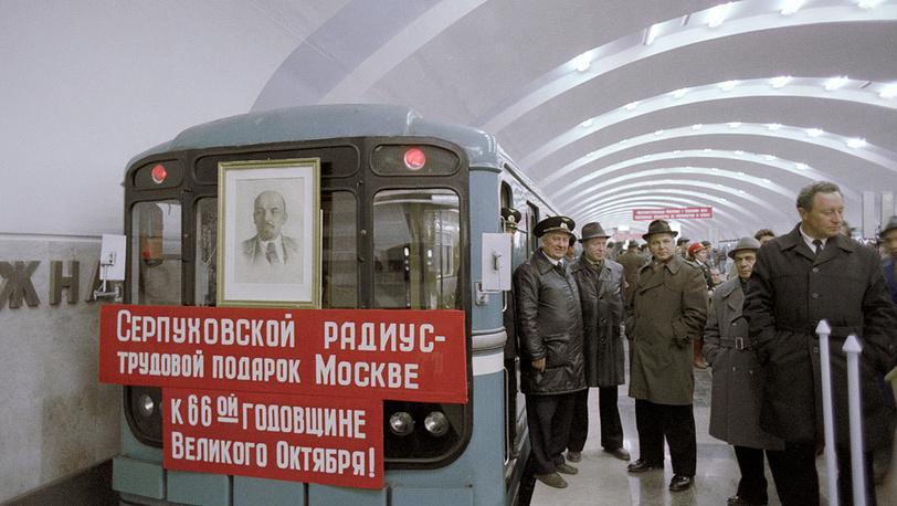 Сдан в эксплуатацию новый Серпуховской радиус метрополитена. 1983 год