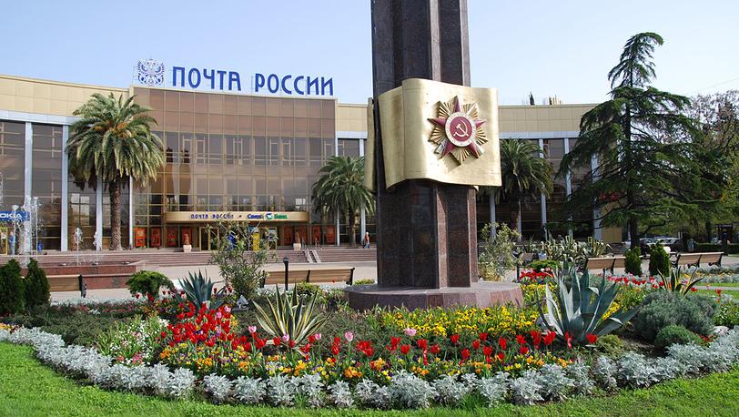 Вид на здание главпочтамта и стелу в честь награждения Сочи орденом Отечественной войны