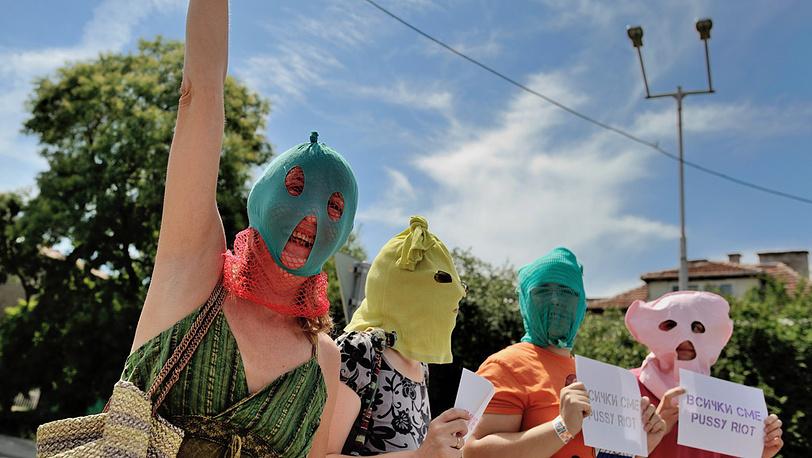 Акция в поддержку Pussy Riot в Софии