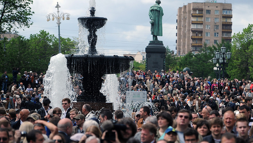 Сбор участников акции на Пушкинской площади