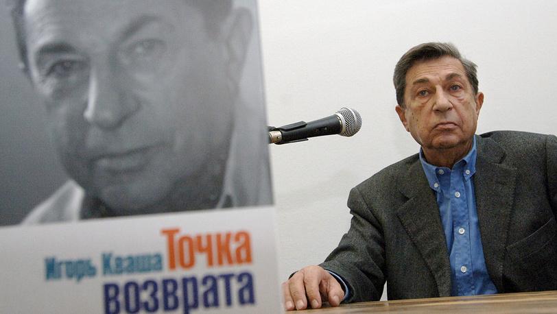 """Игорь Кваша на презентации книги """"Точка возврата"""""""