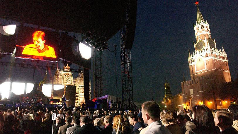 Во время концерта сэра Пола Маккартни на Красной площади в Москве в 2003 году