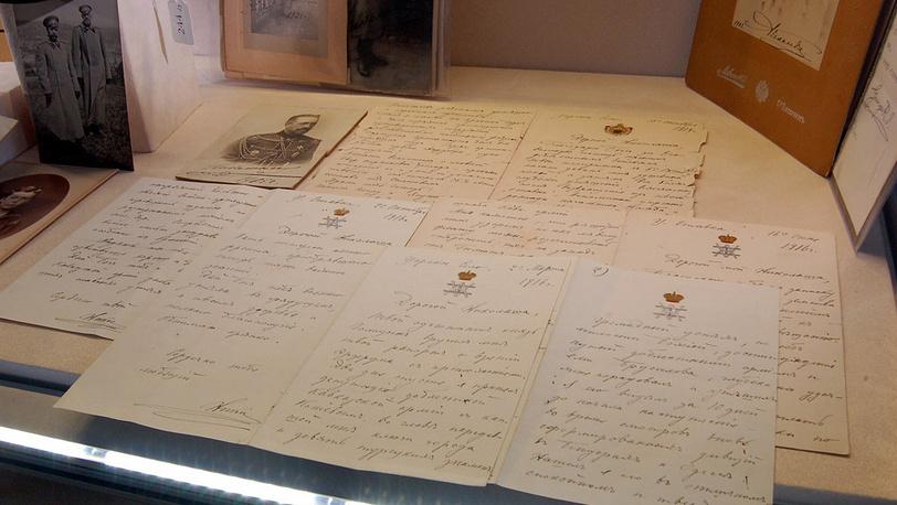 Все четыре письма до продажи