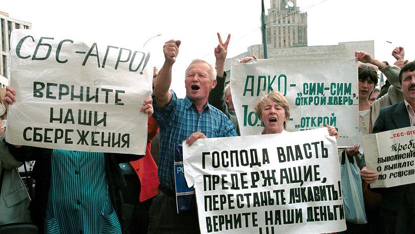 Фото ИТАР-ТАСС/Людмила Пахомова