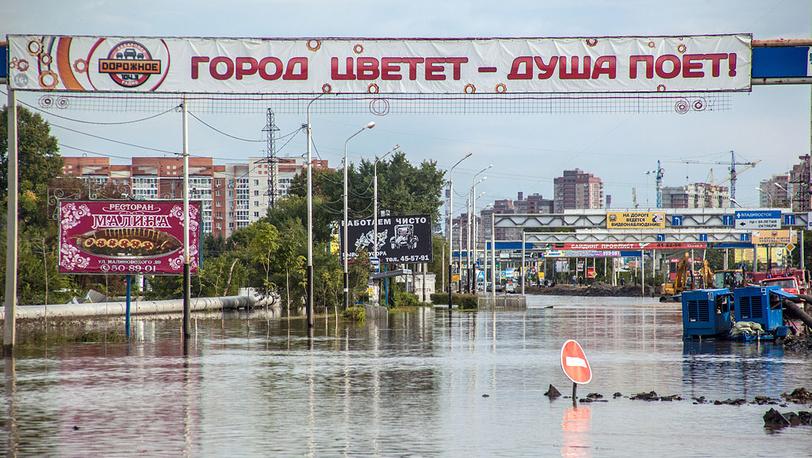 Фото ИТАР-ТАСС/ Дмитрий Моргулис