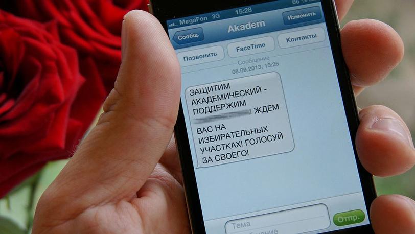 Екатеринбург. Фото ИТАР-ТАСС/ Антон Буценко