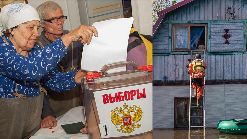 Хабаровский край. Фото ИТАР-ТАСС/ Дмитрий Моргулис