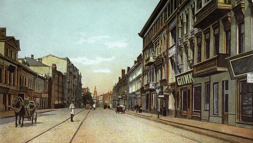 1900 год. Фото ИТАР-ТАСС/Репродукция