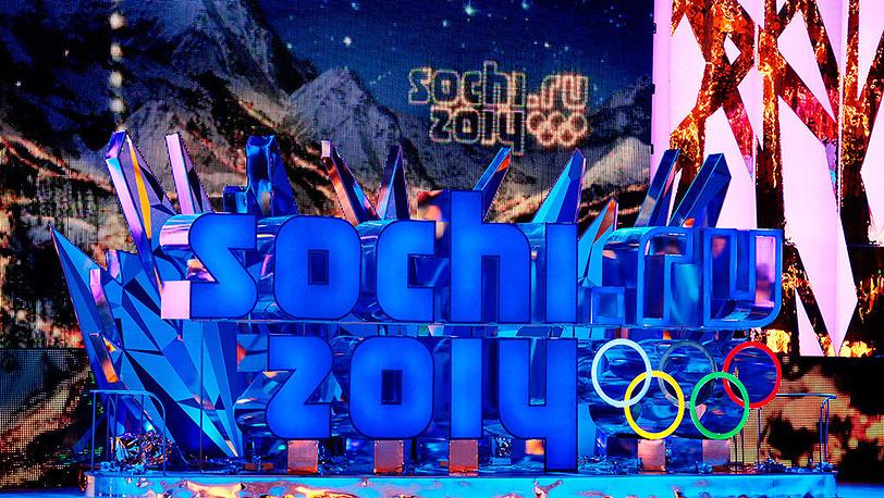 Новый логотип зимней Олимпиады-2014 в Сочи был представлен в Москве 1 декабря 2009 года во время концерта на Красной площади. Фото ИТАР-ТАСС