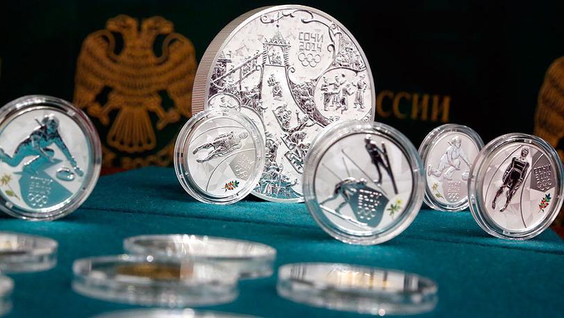 Презентация памятных монет, посвященных Олимпийским играм-2014 года в Сочи. Фото ИТАР-ТАСС/ Антон Новодережкин