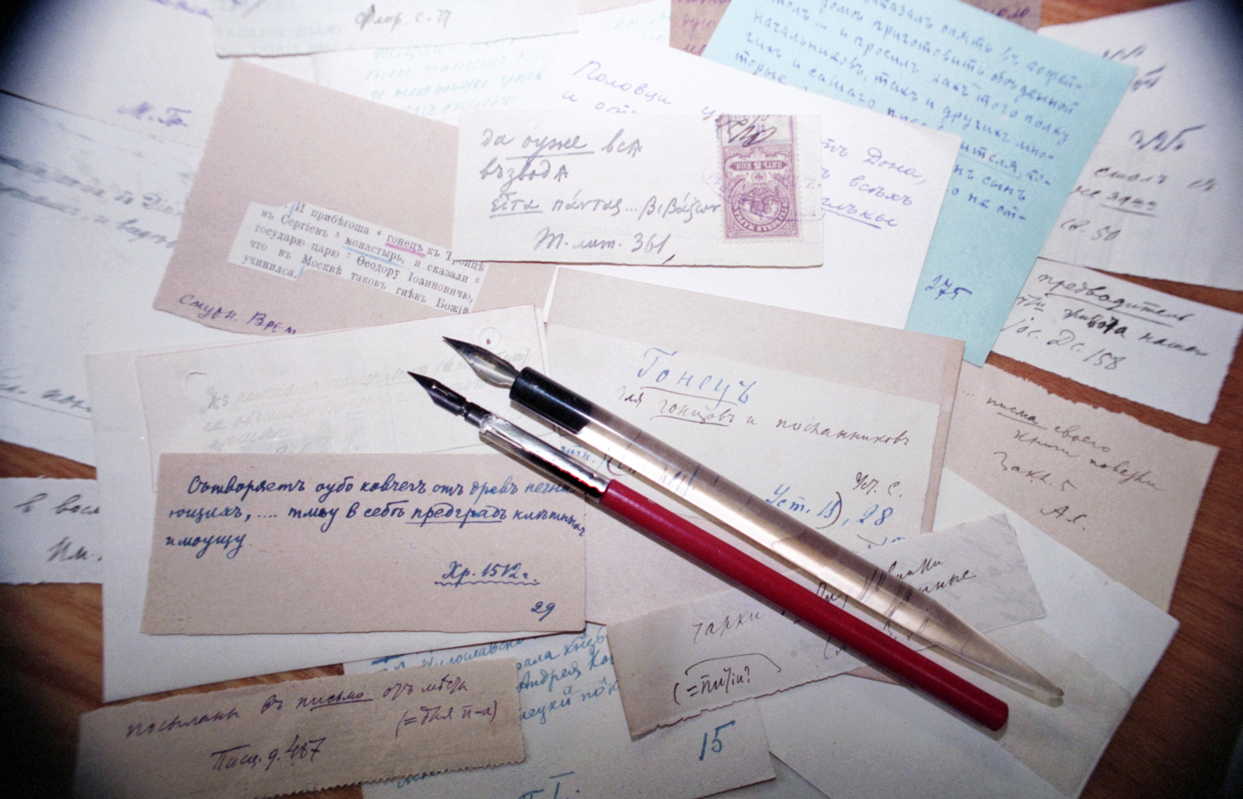 Лексическое ретро: 10 вопросов о словах, вышедших из употребления