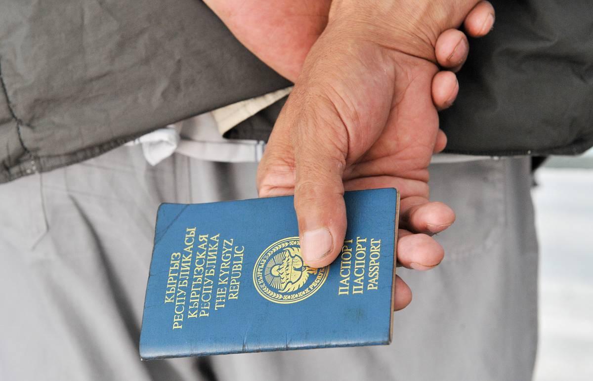 Киргизия стала пятой страной-участницей ЕАЭС