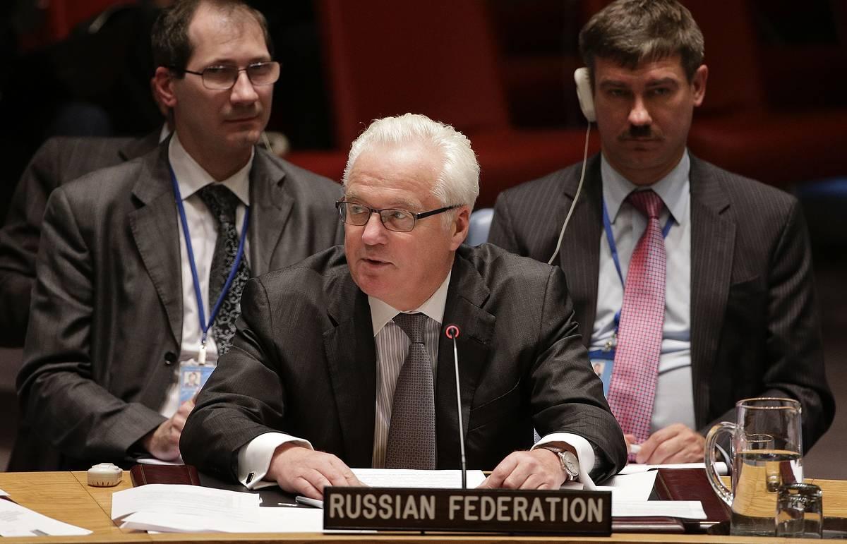 Чуркин: страны ООН далеки от универсальной формулы расширения Совбеза
