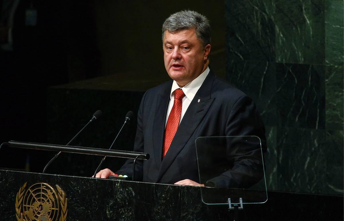 Источник: делегация РФ покинула зал ГА ООН во время выступления Порошенко
