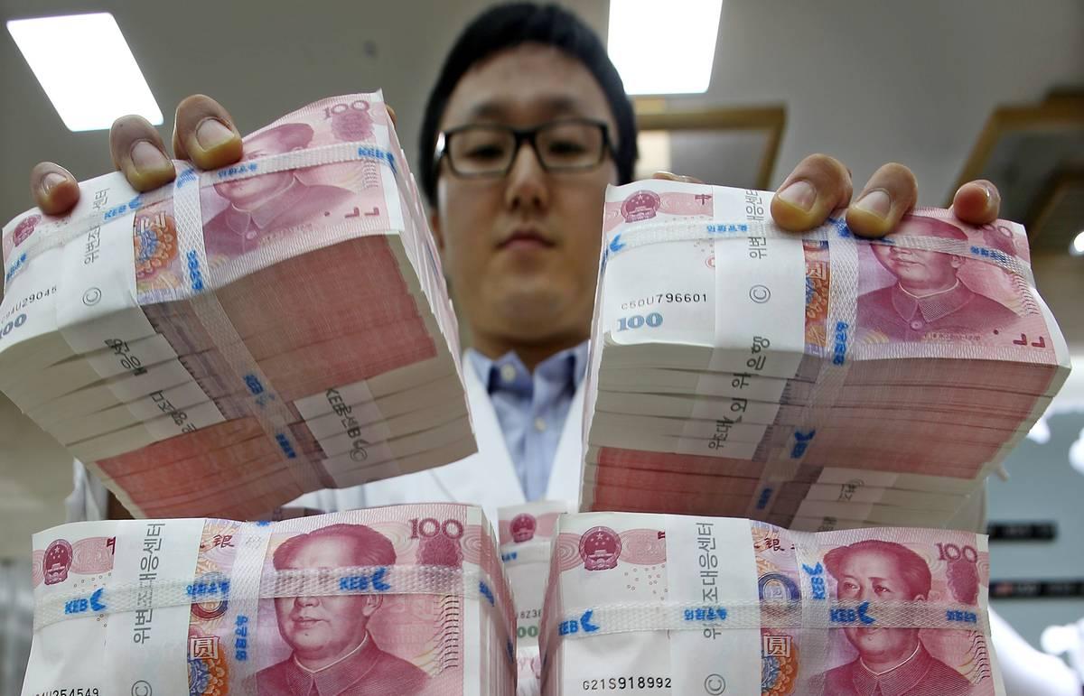 МВФ может официально признать юань резервной валютой 30 ноября, включив его в корзину SDR