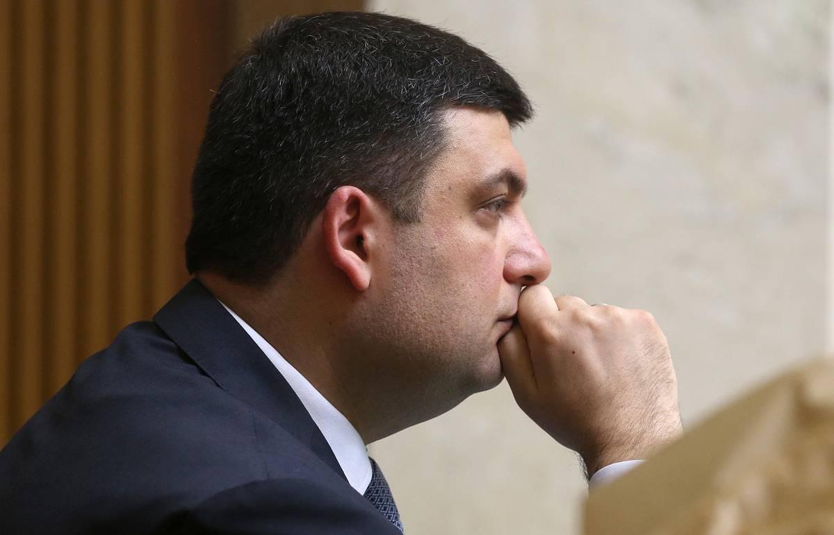 Гройсман: дороги на Украине в катастрофическом состоянии, денег на капремонт нет
