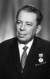 Анатолий Гуревич (1913-2009)