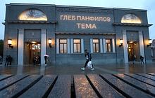 """Церемония открытия фестиваля """"Кино хорошего человека"""" в Москве"""