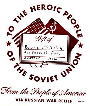 Удостоверение  благотворительной организации «Russian War Relief»
