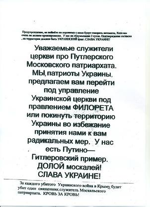 © Страница Николая Балашова в Facebook
