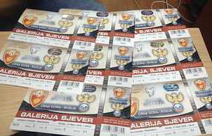 Билеты на матч между сборными Черногории и России (Фото - Илья Андреев/ТАСС)