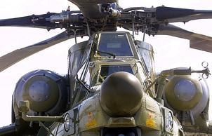 Вертолет Ми-28Н