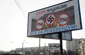 A poster reading: 'Stop Fascism' calls people to vote in the upcoming referendum, in the Crimea