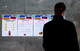 Posters calling to vote at referendum in Sevastopol