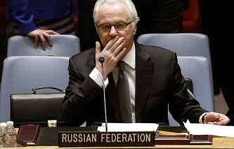 Constant representative of the Russian Federation to the UN Vitaly Churkin