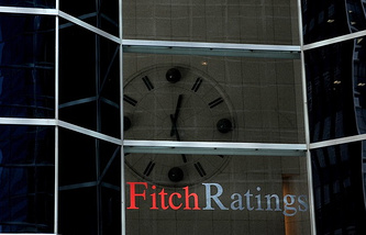 A view of the offices of Fitch Ratings in New York