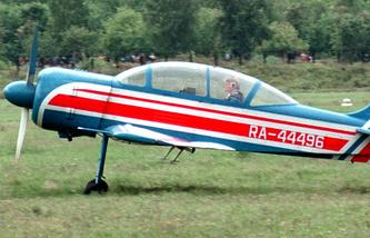 Yak-54 (archive)