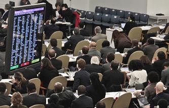 UN General Assembly vote