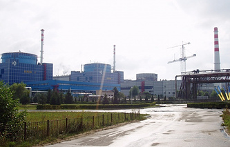 Khmelnitskiy Nuclear Power Plant in Ukraine (archive)