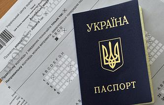 Ukrainian passport (archive)
