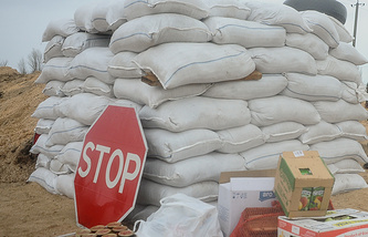 Barricades of sandbags in Ukraine (archive)