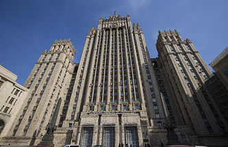 Russia's Foreign Ministry