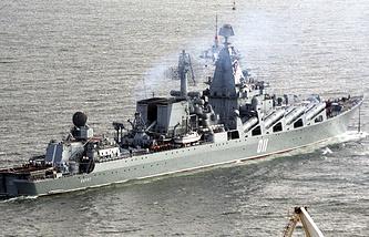 Guided missile cruiser Varyag