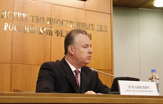 Russian Foreign Ministry's spokesperson Alexander Lukashevich