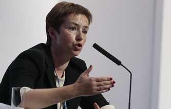 Russia's Federal State Property Management Agency Director Olga Dergunova