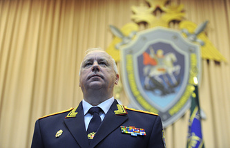 Head of Russia's Investigative Committee Alexander Bastrykin