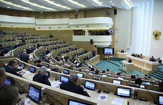 Federation Council