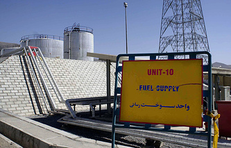 Heavy water production facility in Arak, Iran (archive)