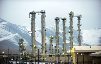 Iran's heavy water reactor in the city of Arak