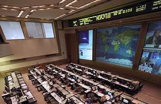The Russian Mission Control Centre