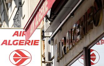 Air Algeria logo at the headquarters in Paris