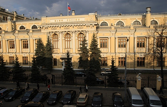 Russia's Central Bank building in Moscow