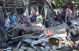 Aftermath of combat actions in Donetsk